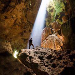 Niah National Park User Photo