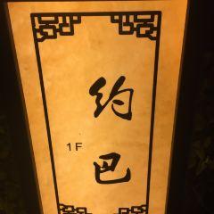 헝라이쓰덩 온천 여행 사진