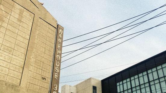 Erb Spa at Warehouse30