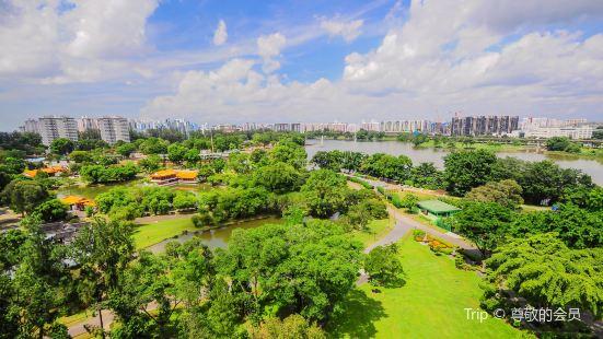 Jurong Eco-Garden