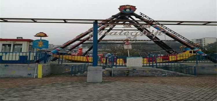 碚城遊樂園1