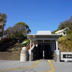 長崎平和公園用戶圖片