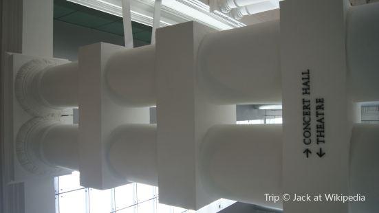 URA Gallery
