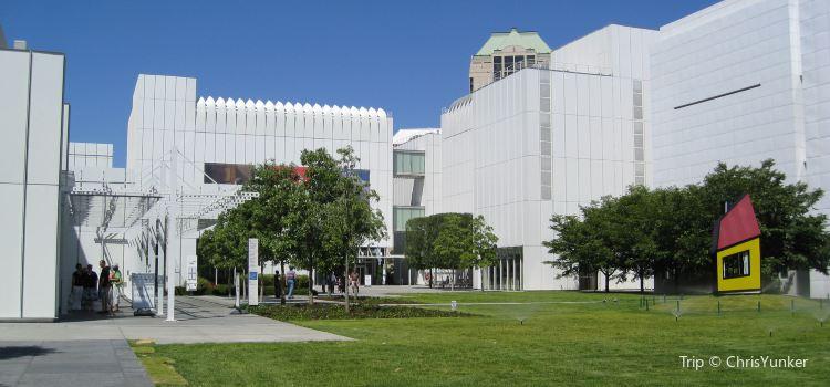 High Museum of Art2