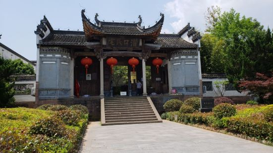 Qiankou Ancient Buildings