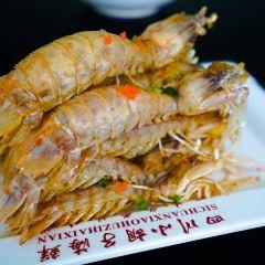 四川小鬍子海鮮店(第一市場總店)用戶圖片