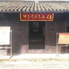 Shuaimengqi Former Residence User Photo