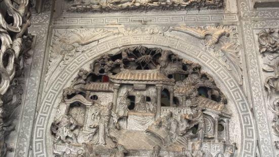 Bats' Cave Temple