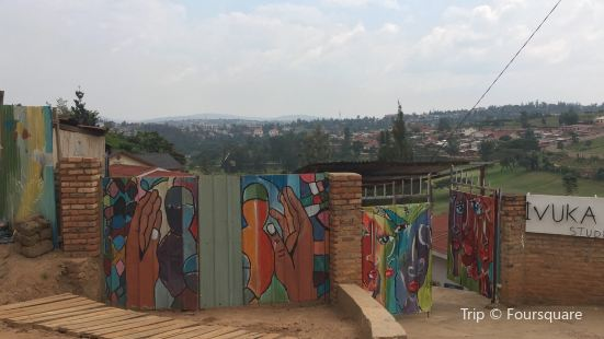 Ivuka Arts Kigali
