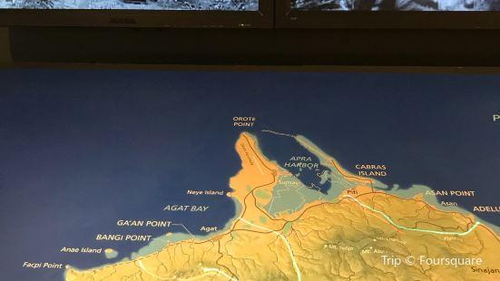 태평양전쟁 박물관