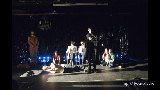 Peregrine Theatre Ensemble