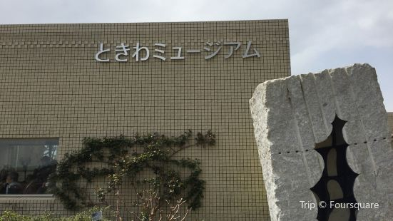 Tokiwa Museum