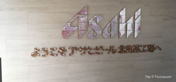 Asahi Breweries Hokkaido Brewery1