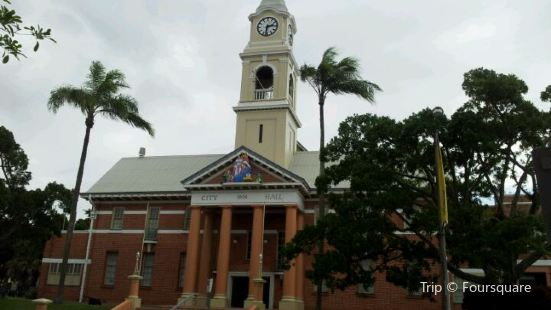 Maryborough City Hall