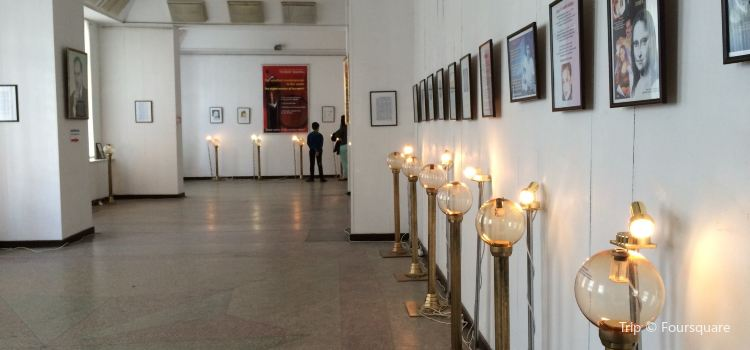 Ternopil Art Gallery