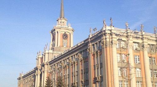 Yekaterinburg City Hall