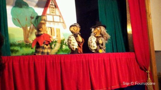 Erstes Ulmer Kasperle-Theater