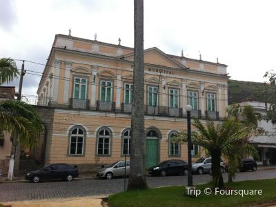 Camara Municipal de Vassouras