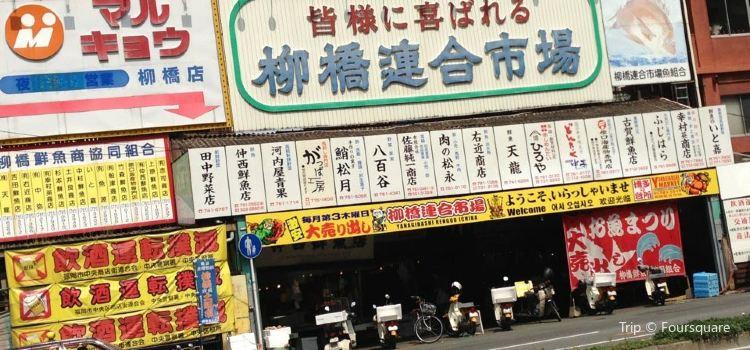 Yanagibashi Rengo Market1