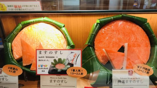 Omusubiya Gen