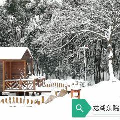 鄉間龍湖農莊園用戶圖片