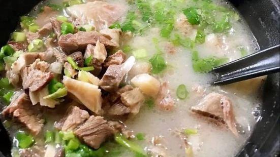 萊一碗萊蕪羊湯