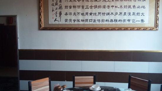 老兵音樂鐵鍋燉菜
