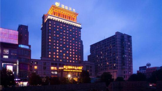 浦江國際開元大酒店餐廳