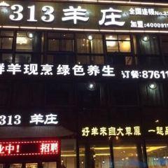 313羊莊(李村店)用戶圖片