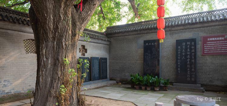 Zhugeliang Guli Memorial Hall1