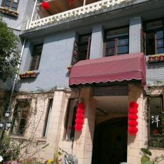 A Western-style building Yunnan Restaurant User Photo