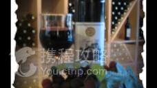 Village Winery