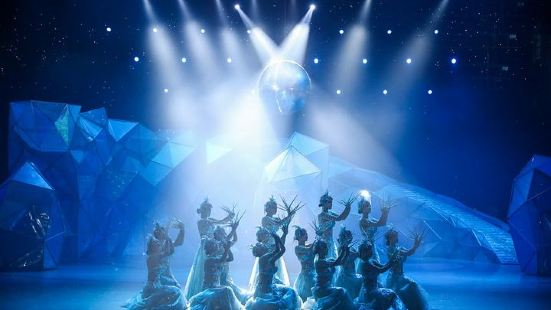 Changbai Mountain Grand Theatre