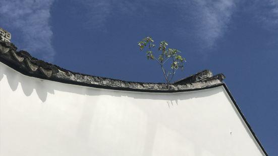 良渚文化藝術中心