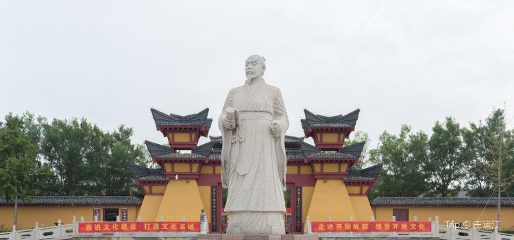 guanzhong Memorial Hall1