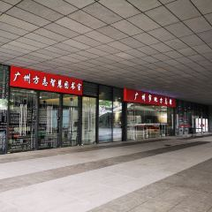 Guangzhou City Planning Exhibition Center User Photo