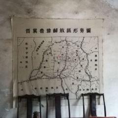 129師司令部舊址用戶圖片