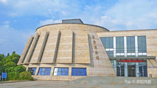 China Hakka Museum