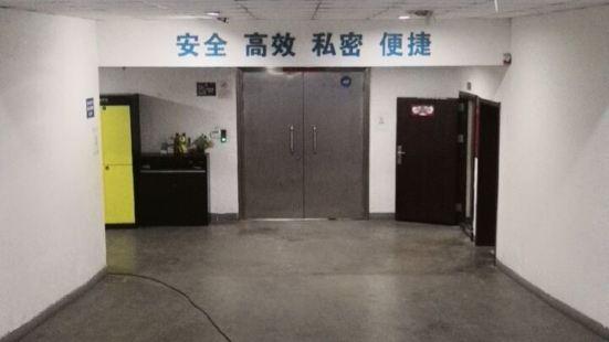 一立方自助倉儲服務(王府井店)