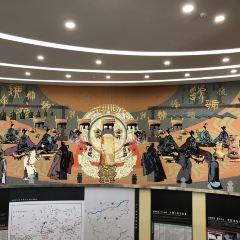 虢國博物館用戶圖片