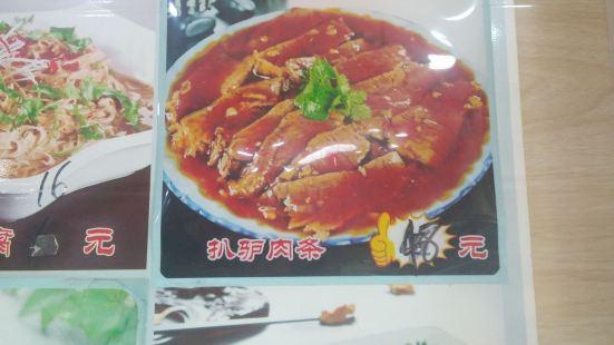 日瀛驢肉大蒸餃