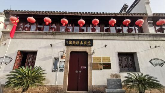 Shenjiaben Memorial Hall