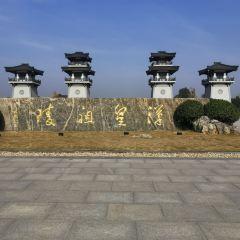 Ming Ancestors Mausoleum User Photo