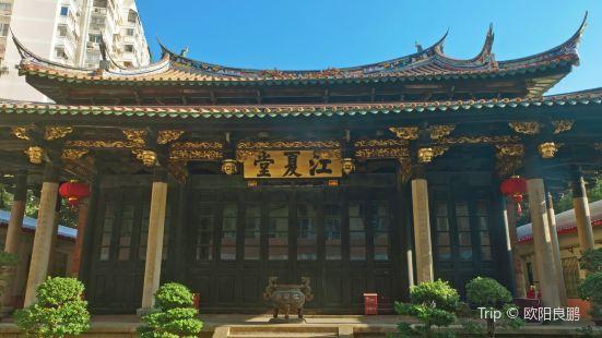 Jiangxia Hall
