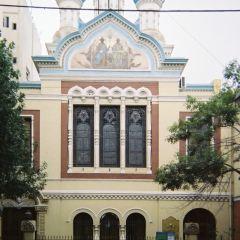 Russian Orthodox Church (Iglesia Apostolica Ortodoxa Rusa) User Photo
