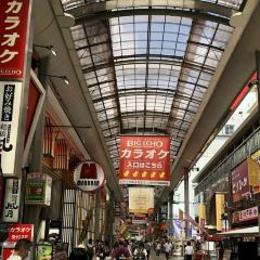 Sennichimae Doguyasuji Shopping Street User Photo