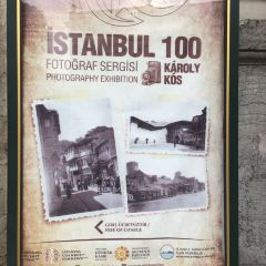 Istanbul Museum of Modern Art User Photo