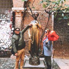 Verona User Photo