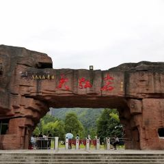 大紅岩崆峒山景區用戶圖片