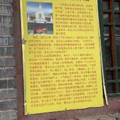 寶華寺用戶圖片